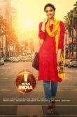 Love on Harbor Island