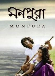 Monpura