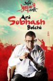 Ami Subhash Bolchi