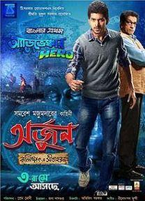 Arjun: Kalimpong E Sitaharan