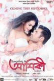Aashiqui: True Love