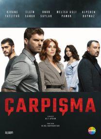 Crash (Carpisma)