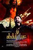 Abdullah : The Final Witness