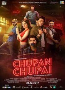 Chupan Chupai
