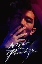 Xico s Journey