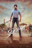 Mumbai Saga