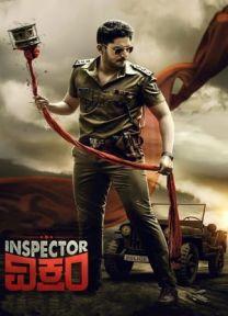 Vadham