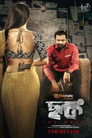 "12 ""o"" CLOCK"