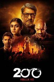Annabelle Sethupathi