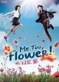 Me too, Flower!