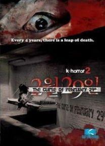 4 Horror Tales: February 29