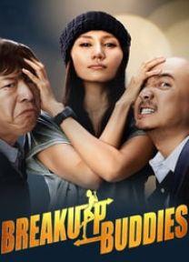 Breakup Buddies