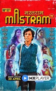 Mastram