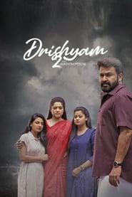 Aapkey Kamrey Mein Koi Rehta Hai