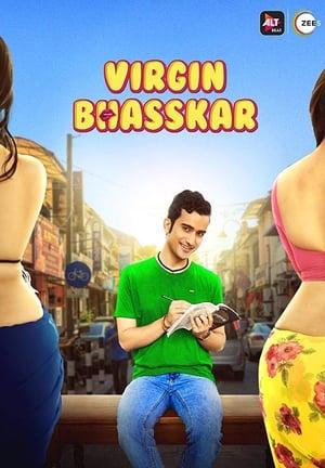 Dev DD